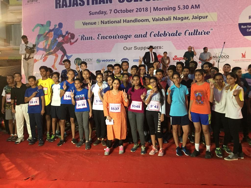 Rajasthan Cultural Marathon won by Sanskar students