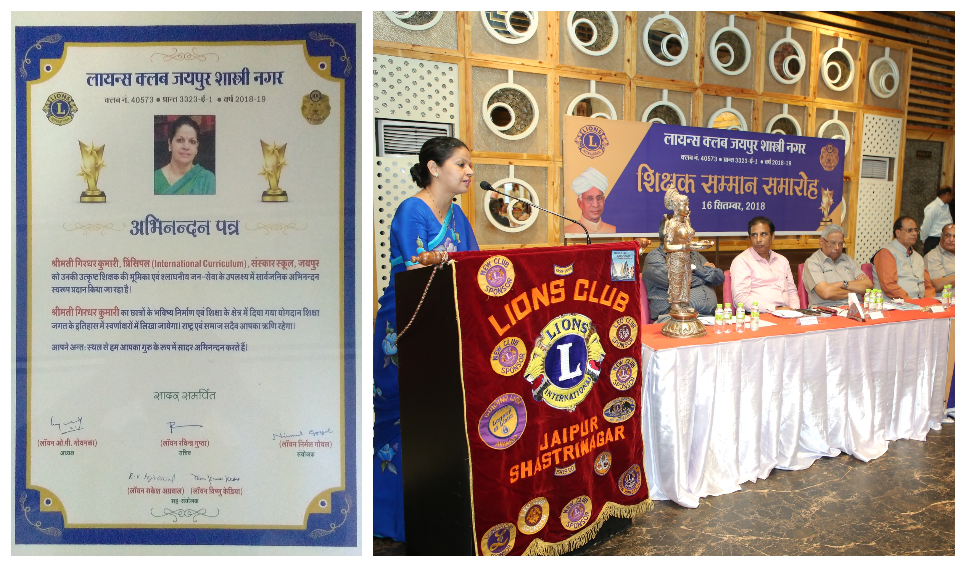Sanskar School Principal felicitated by Lions Club, Jaipur